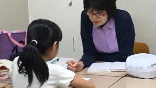 英語完全マンツーマン個別指導(小中学生英語・英検対策)の様子